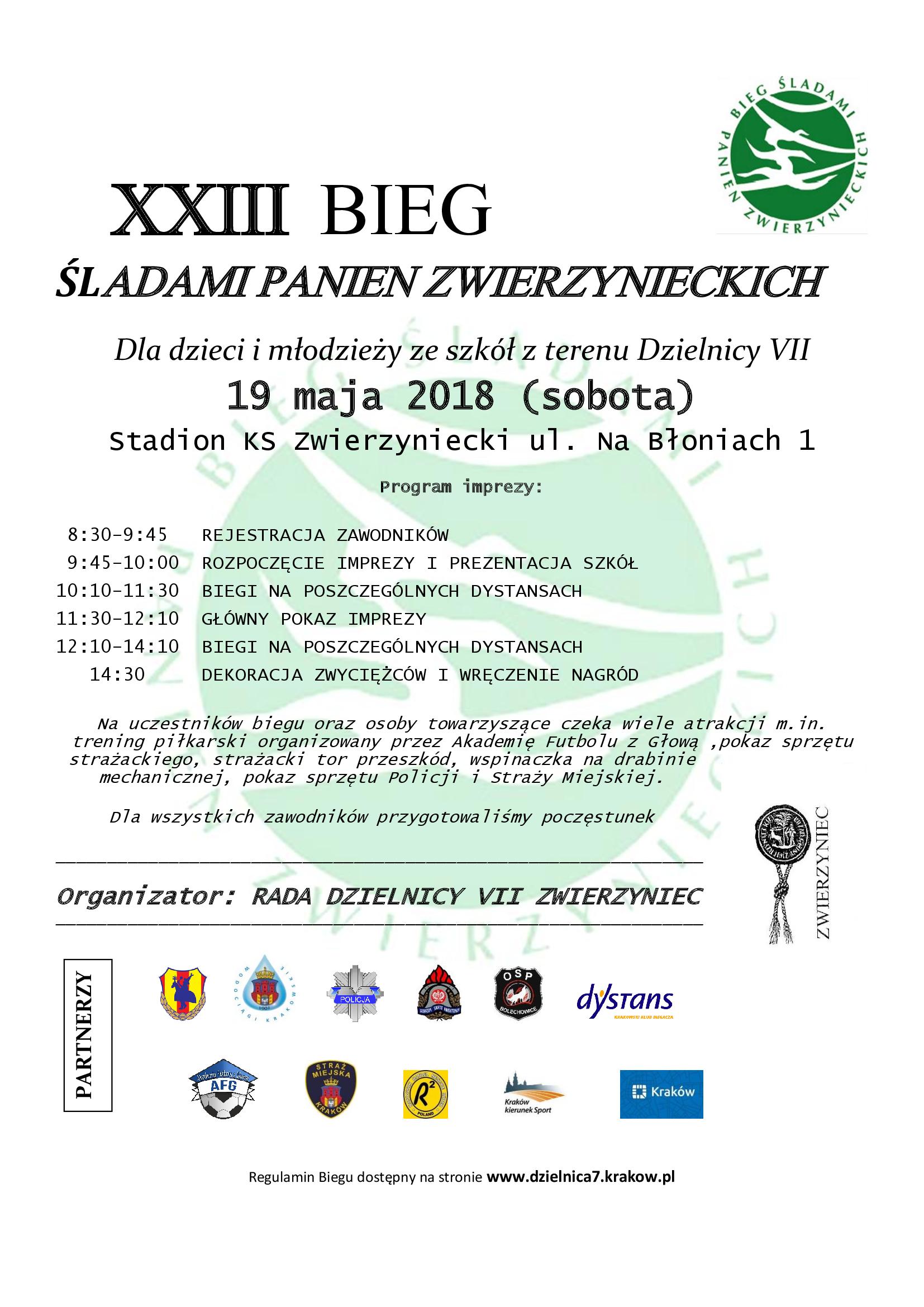 plakat XXIII BSPZ