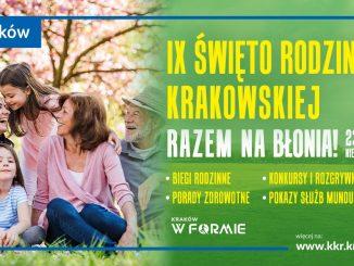 Plakat Święta Rodziny Krakowskiej